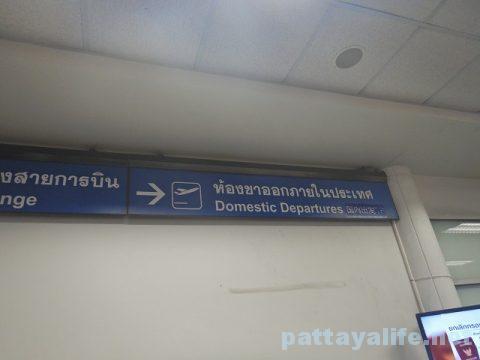 チェンマイ空港からプーケット空港エアアジア搭乗 (7)