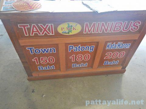 プーケット空港からパトンビーチへミニバス移動 (6)
