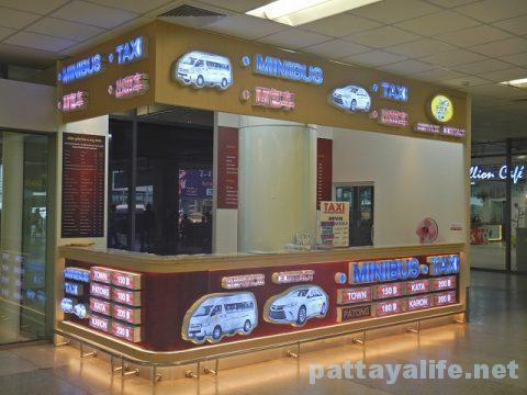 プーケット空港からパトンビーチへミニバス移動 (1)