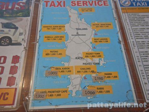 プーケット空港からパトンビーチへミニバス移動 (9)