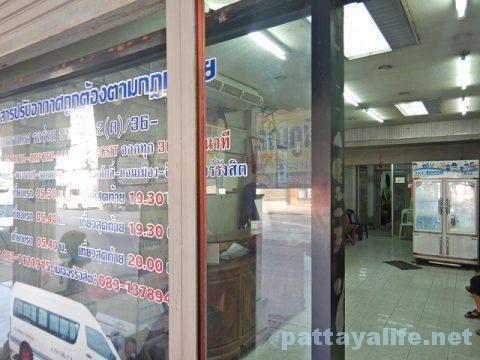 パタヤからドンムアン空港へのロットゥー (2)