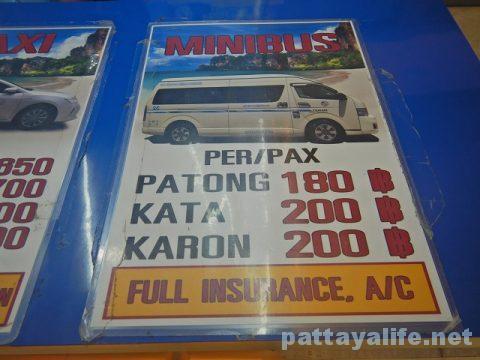 プーケット空港からパトンビーチへミニバス移動 (3)