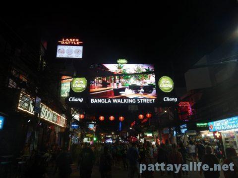 プーケット初日 (37)夜のバングラ通り