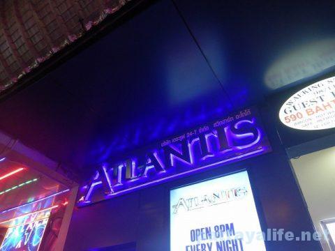 アトランティス Atlantis