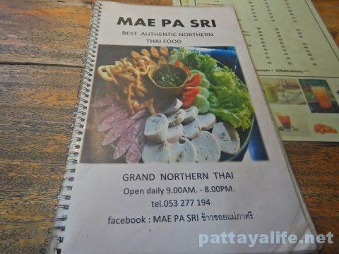 チェンマイ料理レストランMae Pa Sri (6)