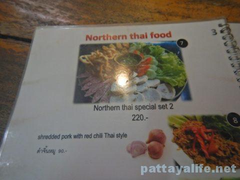 チェンマイ料理レストランMae Pa Sri (5)