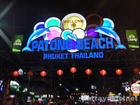 プーケット初日 (30)夜のバングラ通り