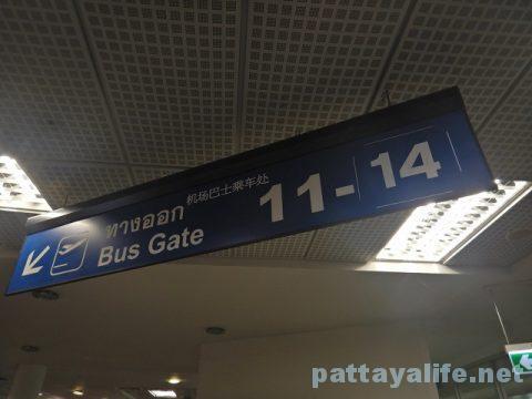チェンマイ空港からプーケット空港エアアジア搭乗 (12)