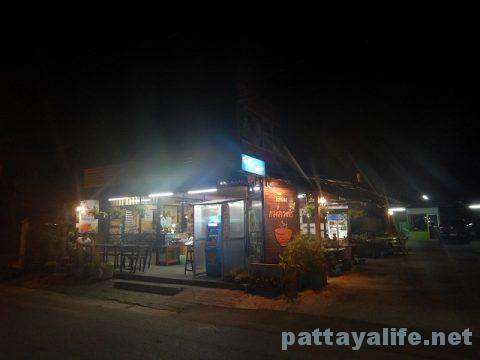 チェンマイ料理レストランMae Pa Sri (2)