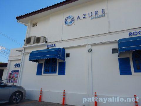 Azure @ Fabrice (1)