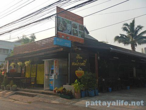 チェンマイ料理レストランMae Pa Sri (1)