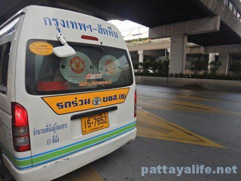 パタヤからドンムアン空港へのロットゥー (7)