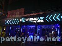 ウォーキングストリート Extreme VR Park (1)