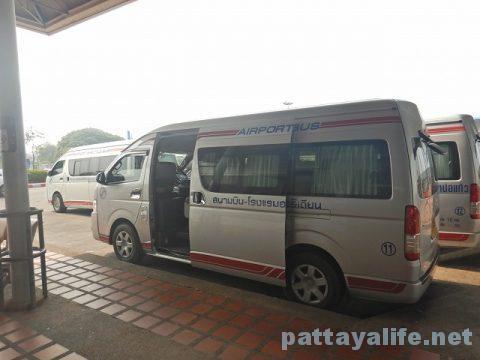 チェンマイ空港エアポートバス (22)