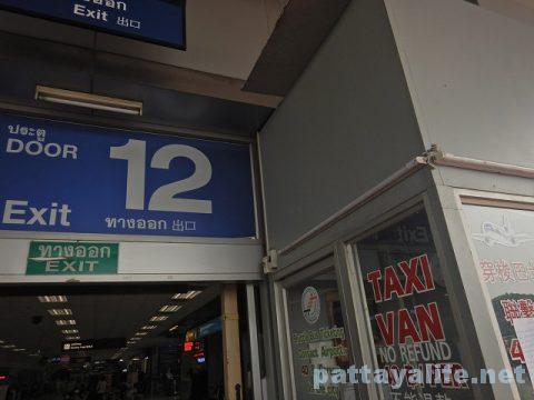 チェンマイ空港エアポートバス (21)