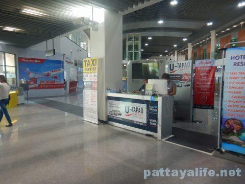 ウタパオ空港 (4)