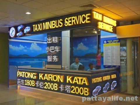 プーケット空港からパトンビーチへミニバス移動 (2)