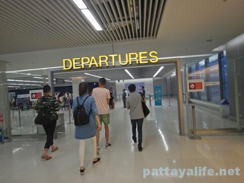 プーケット空港からパタヤウタパオ空港へ (5)