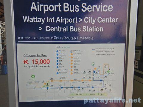 ビエンチャンワッタイ国際空港エアポートバスサービス (3)