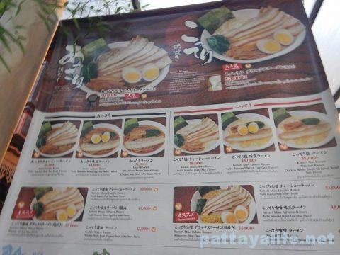 ビエンチャン2泊3日ホテルと食事 (20)