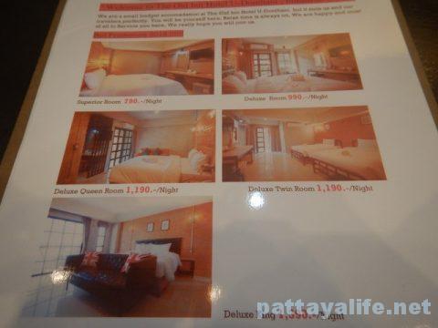 ウドンターニーオールドインold inn (3)
