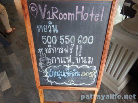 ウドンターニーV1ルームホテル (18)