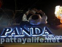 パンダゴーゴー PANDA (1)