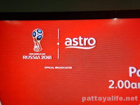 パタヤワールドカップテレビ (2)