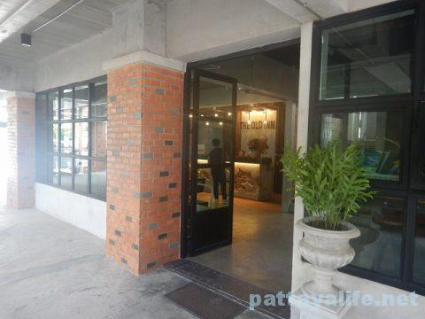 ウドンターニーオールドインold inn (4)