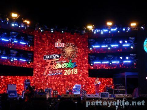 パタヤ国際花火大会2018 (7)