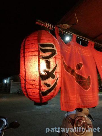 ウドンタニー1日目日本式ラーメン屋台 (1)