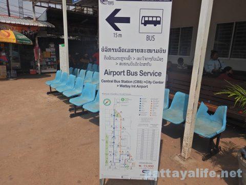 ビエンチャンワッタイ国際空港エアポートバスサービス (13)