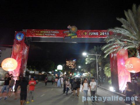 パタヤ国際花火大会2018 (20)