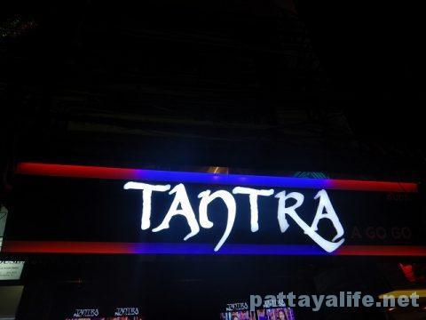 タントラTANTRA
