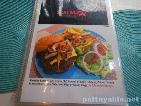 STARMAX スターマックスレストラン (5)