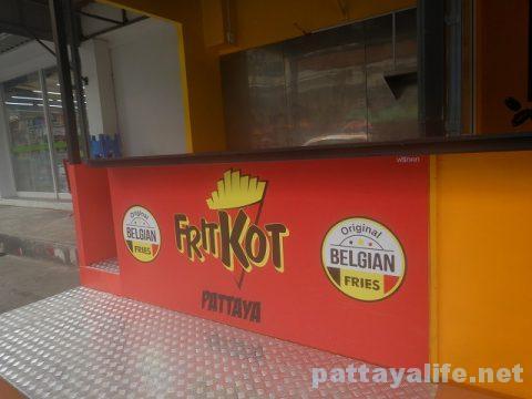 ソイレンキーのベルギーフライドポテト屋 (2)