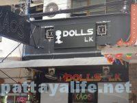 ドールズLK Dolls LK (4)