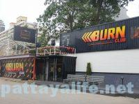 Burn Club Tree Town (1)