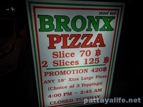 ブロンクスピザ Bronx Pizza (1)