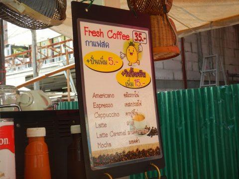 ブッカオ常設市場コーヒー屋台 (2)