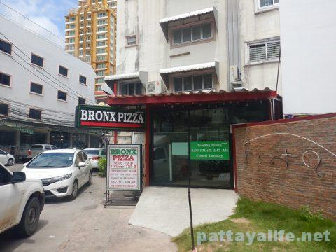 ブロンクスピザ Bronx Pizza (8)
