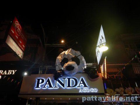 パンダゴーゴー