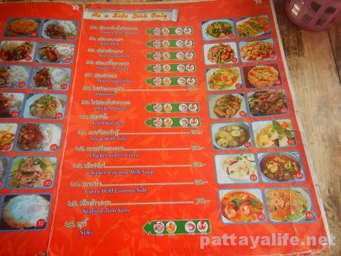 ソイニュープラザ食堂 (11)