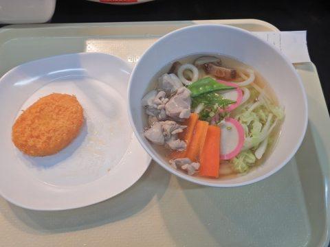 丸亀製麺パタヤ (1)