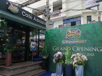 カフェアマゾンソイブッカオ常設市場店 (1)