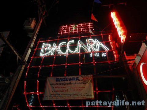 バカラ Baccara