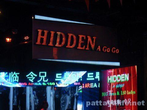 ヒドゥン Hidden (1)