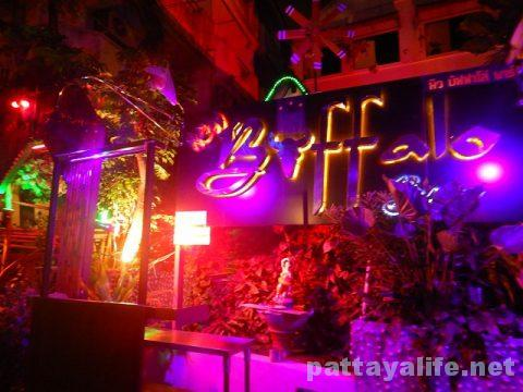 バッファローバー Buffalo Bar (1)
