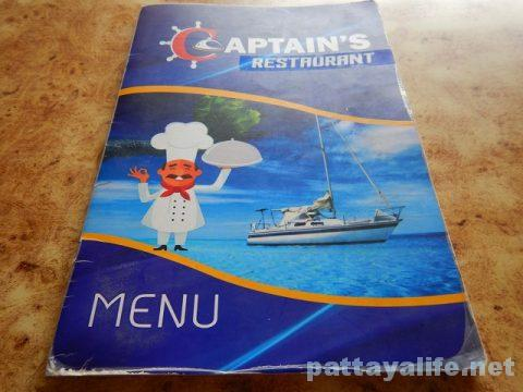 ソイハニーのCaptain's Resutaurant (5)