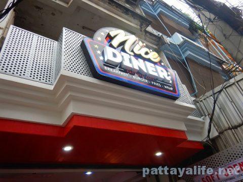 Nice Diner Pattaya ナイスダイナー (2)